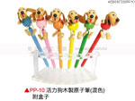 禮品公司 禮品 贈品 禮贈品-ABD0307200PP10 - 活力狗木製原子筆(混色)