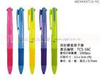 禮品公司 禮品 贈品 禮贈品-ABD04800TCS-16C - 亮彩膠套原子筆