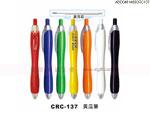 禮品 贈品 禮贈品 禮品公司-ABD0481400CRC137 - 黃瓜筆