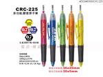 禮品 贈品 禮贈品 禮品公司-ABD0483000CRC225 - 多功能膠套筆(MOQ:1K)