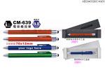 禮品 贈品 禮贈品 禮品公司-ABD0483200CM639 - 電容觸控筆