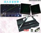 禮品 贈品 禮贈品 禮品公司-ABF037202000-30MW - 滿天星綠光雷射筆(MOQ:100PCS)