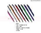 贈品 禮品王國- ABG0415800PB001 - 電容觸控+原子筆(MOQ:1K)