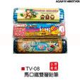 禮品公司 禮品 贈品 禮贈品-ACA01514800TV08 - 馬口鐵雙層鉛筆盒