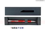 贈品 禮品王國-ACA0162000BOX1 - 抽屜盒(不含筆)