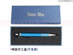 贈品 禮品王國-ACA0168000BOX2 - 精裝手工盒(不含筆)