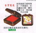 禮品公司 禮品 贈品 禮贈品-ACA03910400YL266 - 招財印寶(彩盒裝)