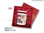 禮品公司 禮品 贈品 禮贈品-ACA05418200W0003-011 - 精美單入手工盒(不含內容物)