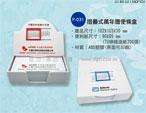 禮品 贈品 禮贈品 禮品公司-ACB01411800P031 - 摺疊式萬年曆便條盒