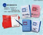 贈品 禮品 禮贈品 禮品公司-ACB0146400P022 - 萬年曆便條手冊