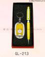 贈品 禮品王國- ACB0479200GL213 - 原子筆/LED鎖圈2入組