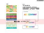 禮品王國-ACC06500M01 - 3M利貼 可再貼備忘板