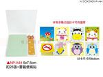 禮品公司 禮品 贈品 禮贈品-ACD0305600NP-A44 - 便利貼組