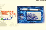 禮品公司 禮品 贈品 禮贈品-ACE03180000AA1-4 - 青花瓷鋼珠筆+鑰匙扣+名片盒組