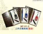 禮品公司 禮品 贈品 禮贈品-ACE0319600WF01-2 - 三件式禮盒組(蛋型)