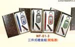 禮品公司 禮品 贈品 禮贈品-ACE0319600WF01-3 - 三件式禮盒組(開瓶器)