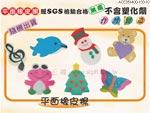 禮品公司 禮品 贈品 禮贈品-ACE051400-133-10 - 平面橡皮擦(隨機出貨)