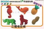 禮品公司 禮品 贈品 禮贈品-ACE051400-133-11 - 立體橡皮擦