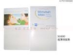 禮品公司 禮品 贈品 禮贈品-ACF03100M6040 - PVC超薄滑鼠墊
