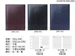 禮品公司.禮品.贈品.禮贈品-ACG04700-259A-259C - 25K平裝皮面筆記本