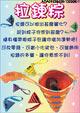 禮品 贈品 禮贈品 禮品公司-ADA01628400-130508-1 - 造型零錢包