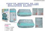 禮品 贈品 禮贈品 禮品公司-ADA05396000KB08001 - 六件式收納袋旅行組