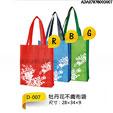 禮品 贈品 禮贈品 禮品公司-ADA0787800D007 - 牡丹花不織布袋