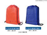 禮品 贈品 禮贈品 禮品公司-ADA0788400E-211R-B - 束口背包(紅/藍)