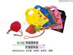 禮品 贈品 禮贈品 禮品公司-ADB0237200U132 - 草莓環保袋