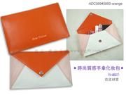 時尚質感手拿化妝包ADC05945000-orange