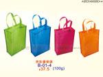 禮品公司 禮品 贈品 禮贈品-ADE0316000B01-4 - 亮彩環保袋