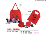 禮品公司 禮品 贈品 禮贈品-ADE0869000AB13-14 - 玫瑰花、熊貓環保袋