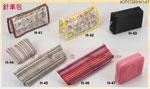 贈品 禮品王國-ADF07200H41-47 - 針車包(訂製品)