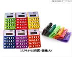 禮品公司 禮品 贈品 禮贈品-AEA02900-111212-01 - 矽膠計算機(大)(1K)