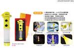 禮品公司 禮品 贈品 禮贈品-AEA05336000PS006 - 畢加索5合1警示手電筒