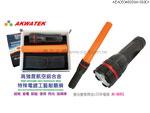 禮品公司 禮品 贈品 禮贈品-AEA05348000AK06001 - 強光變焦閃光LED手電筒