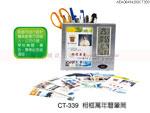 禮品 贈品 禮贈品 禮品公司-AEA06434200CT339 - 相框萬年曆筆筒