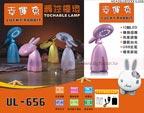 禮品 贈品 禮贈品 禮品公司-AEA06449200UL656 - 幸運兔LED檯燈