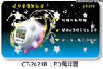 禮品 贈品 禮贈品 禮品公司-AEA06485200CT-2421B - LED萬年曆