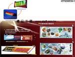 禮品 贈品 禮贈品 禮品公司-AEF02300EDM-3 - la bar魔幻彩屏