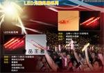 禮品 贈品 禮贈品 禮品公司-AEF02300EDM-6 - LED光能甩棒