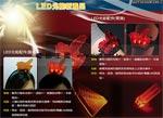 禮品 贈品 禮贈品 禮品公司-AEF02300EDM-7 - LED光能髮飾/臂飾