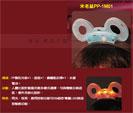 禮品 贈品 禮贈品 禮品公司-AEF02300PP-1M01 - 米老鼠LED光能髮箍組