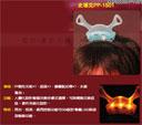 禮品 贈品 禮贈品 禮品公司-AEF02300PP-1S01 - 史瑞克LED光能髮箍組