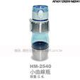 禮品公司 禮品 贈品 禮贈品-AFA01120200HM2540 - 400ML小曲線瓶