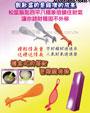 禮品公司 禮品 贈品 禮贈品-AFA01618000-130430-1 - 松鼠飯匙+洗米器組(盒裝)