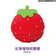 禮品公司 禮品 贈品 禮贈品-AFA01636000DF018 - 紅草莓抱枕腰靠