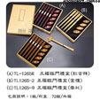 禮品公司 禮品 贈品 禮贈品-AFA02832800TL-1265R-2-9-五福臨門禮盒
