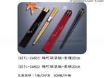 禮品公司 禮品 贈品 禮贈品-AFA0285600TL24601-TL24602 - 梅町筷袋組