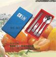 禮品公司 禮品 贈品 禮贈品-AFA03330000IR-SF05A - 餐具組(5入)附藍色絨布套